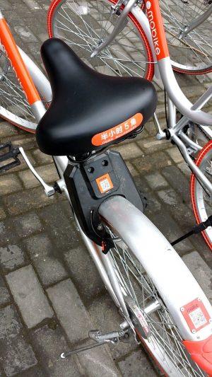 モバイク(摩拜单车)は自転車シェアサービスです 参考画像
