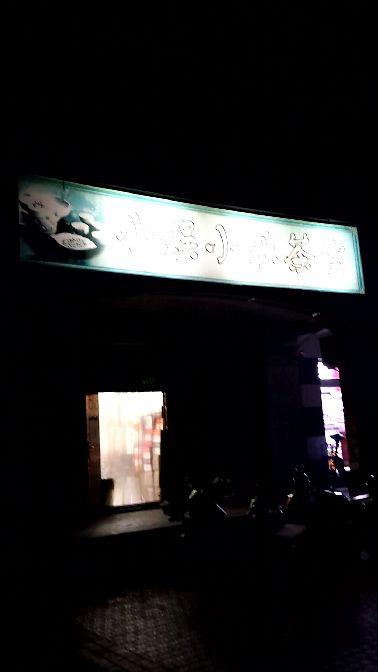 九亭大街にある怪しい風俗店に突入してきました! 参考画像