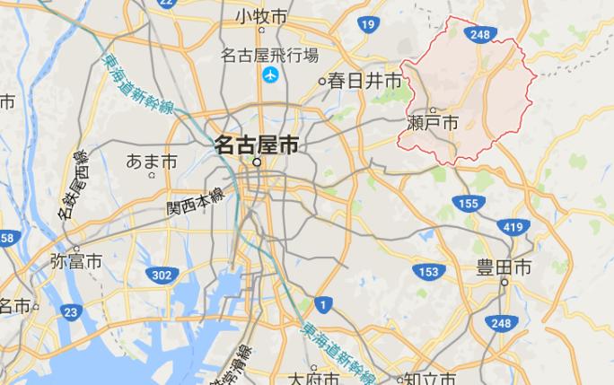 愛知県瀬戸市のここでしか聞けない歴史 参考画像