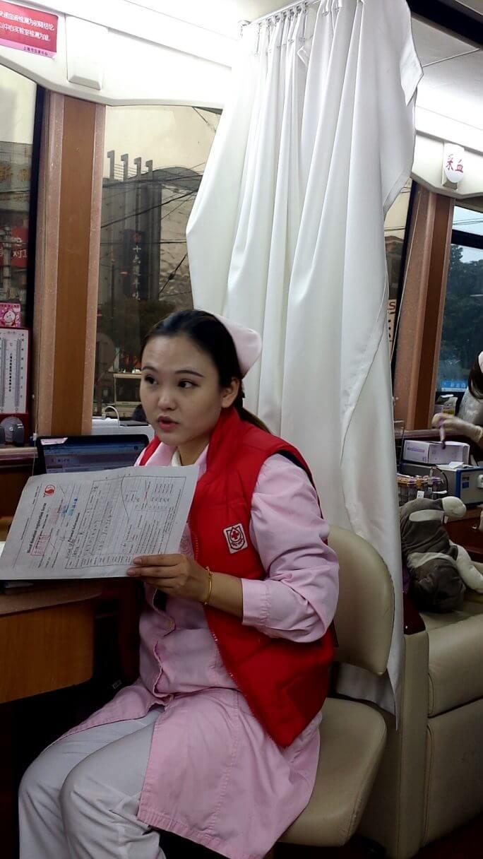 献血in中国 参考画像