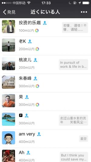 転売サイト完成!!脱サラして中国で一発当てる 参考画像