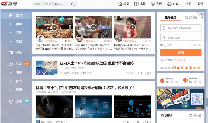 中国人向けホームページ作成。第三関門「SNSシェアボタンの設置1」 参考画像