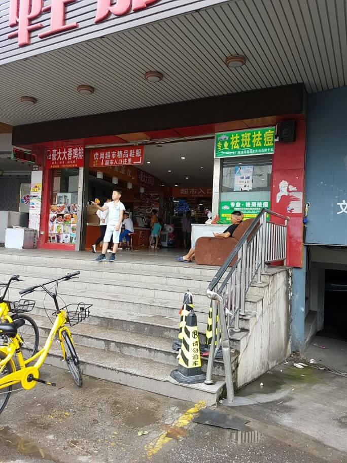 上海写真集Part4 参考画像