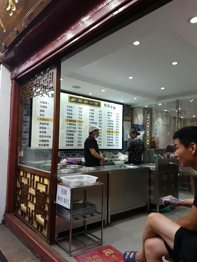 上海写真集Part1 参考画像