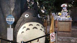 完全に舐められている日本の警察 参考画像
