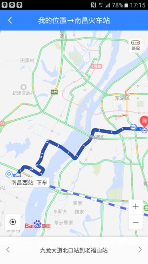 南昌市への遠征 参考画像