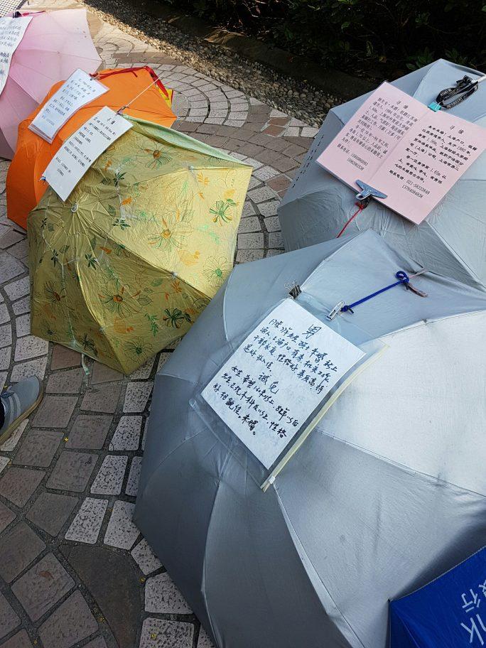 人民広場での婚活Part3と、婚活まとめ 参考画像
