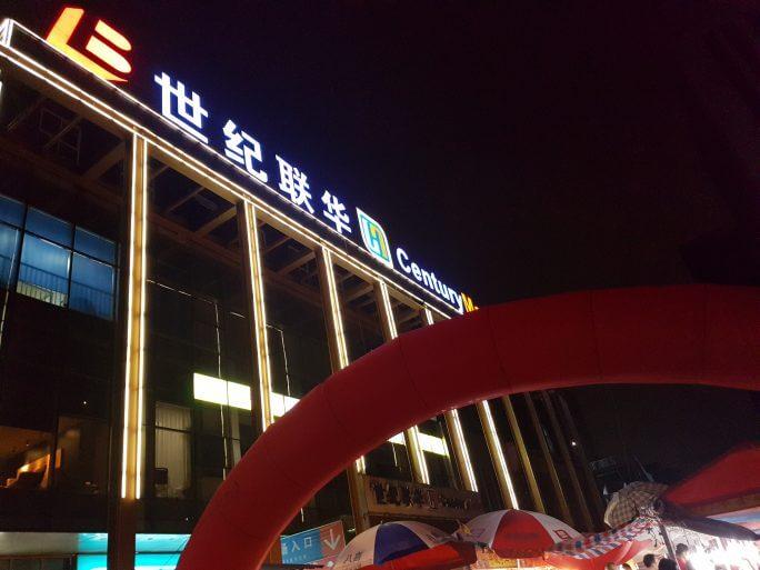 国慶節(写真) 参考画像