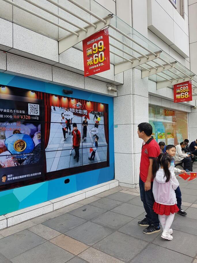 ヤリ場サイト作ります!~脱サラして中国で一発当てる 参考画像