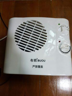 中国語の復習など豆知識① 参考画像