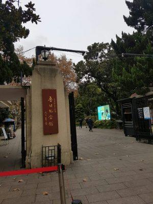 上海での生活費1ヶ月分を試算してみる 参考画像