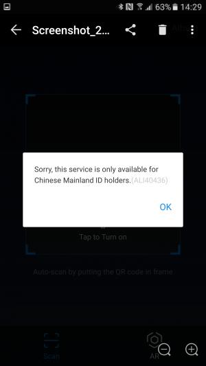 Alipay支払いエラー