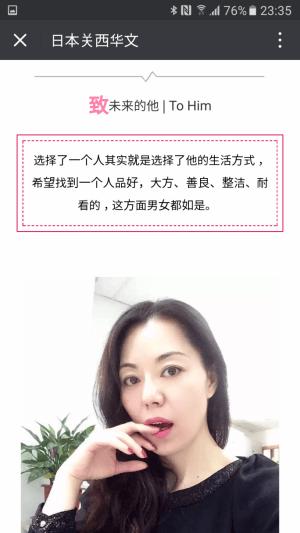 やる気の感じられない日本PRイベント 参考画像