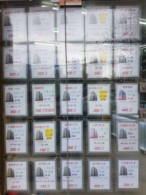 上海のマンションは東京より高い!具体的な価格を用いて説明します 参考画像