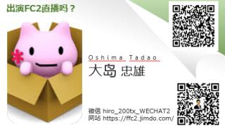 中国人向けホームページSEO対策。第1関門「誰も見ないw」 参考画像