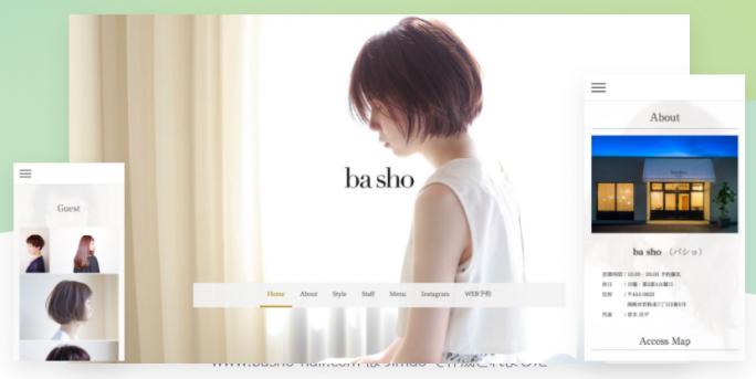 ブログを改造しました! 参考画像