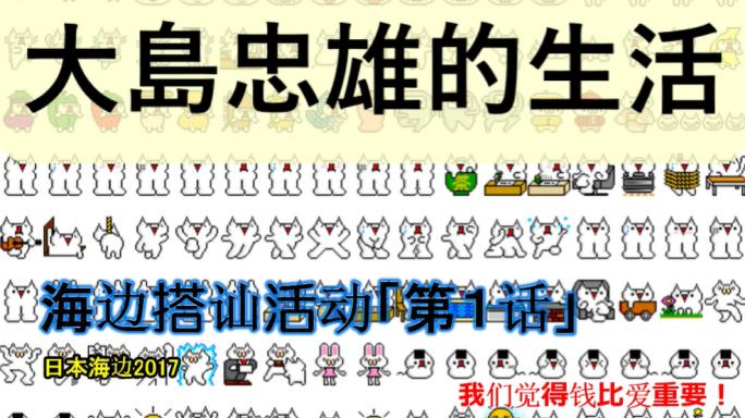 越境ECのトレンド2019最新版(中国入門編) 参考画像