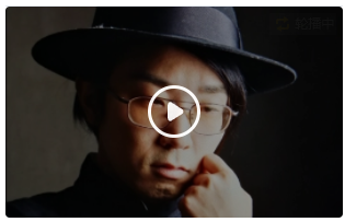 哔哩哔哩(ビリビリ)動画デビュー! 参考画像