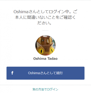 OSHIMA包囲網 参考画像