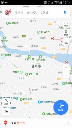 同情するなら金をくれ!in中国 参考画像