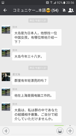捏造Profile★OSHIMAゲス日記③ 参考画像