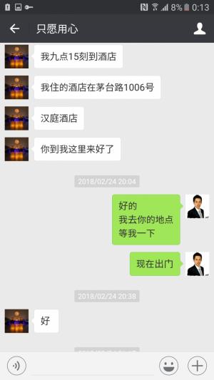 ハメ撮りAMIちゃん完結編~OSHIMAゲス日記 参考画像