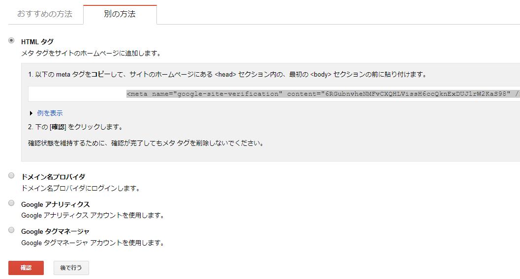 HTMLタグの取得