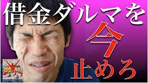 ヤフオク大失敗www前編「ジョアナちゃん」 参考画像