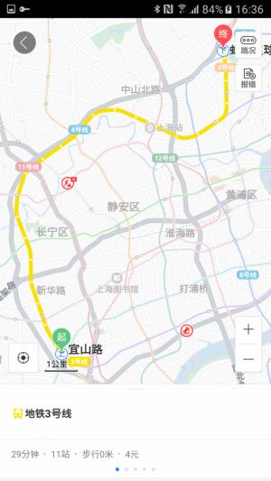 パンダちゃん買収計画$セ●くスするぞぉぉ! 参考画像