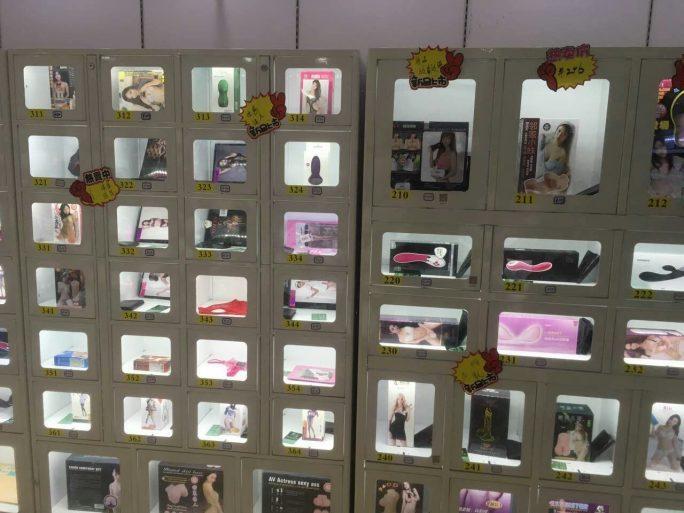 最新情報 遊び 夜遊びサロン 遊び 夜遊び 中国 上海 風俗 風俗店 置屋 置き場 ヤリ場 セックス 小姐 盗撮 撮影