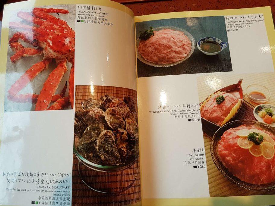 小山日本料理(写真) 参考画像