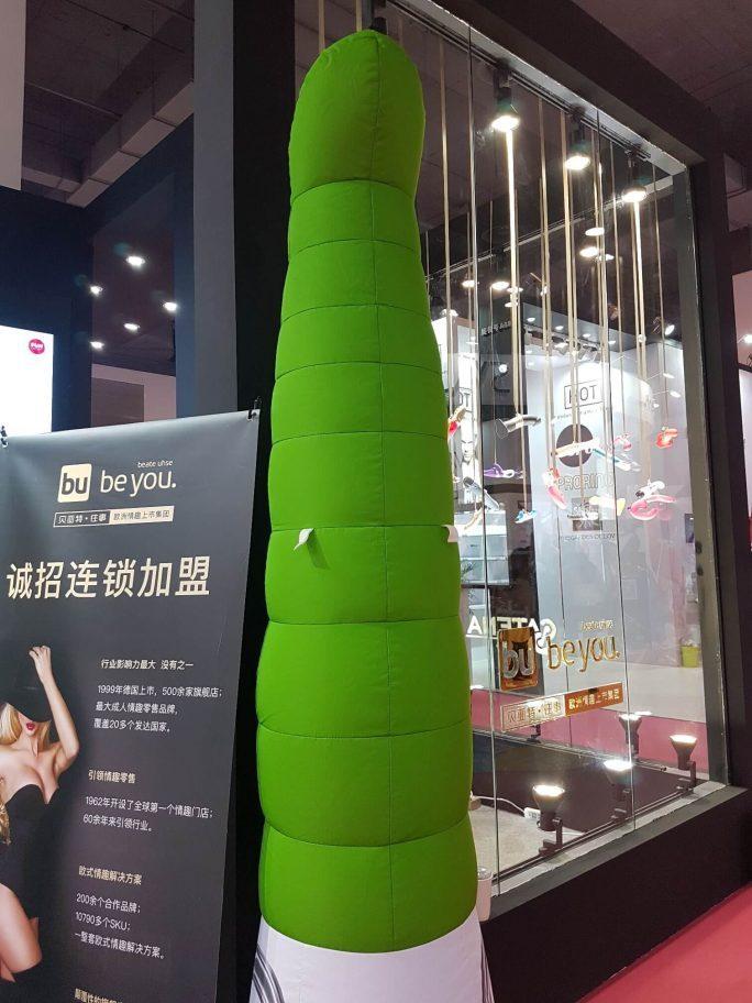 中国アダルトの最先端をレポートVersion2018 参考画像
