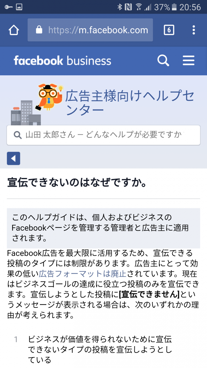 OSHIMA包囲網② 参考画像