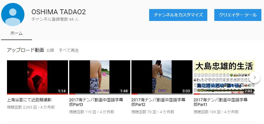 舞庁ダンスホール系の動画をYoutubeに投稿した結果w 参考画像