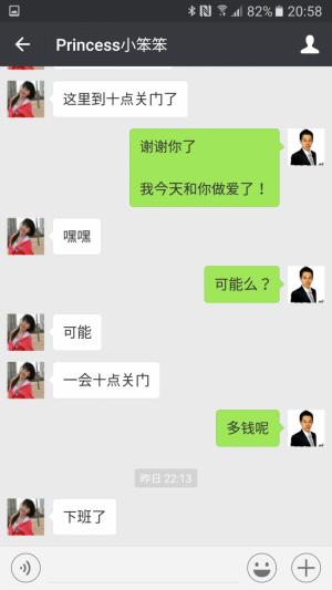 黒舞庁「蘇州」遠征★★★ 参考画像