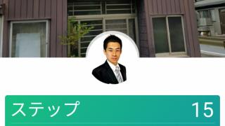 WeRUNによる人民管理計画(WeChatの隠し機能) 参考画像