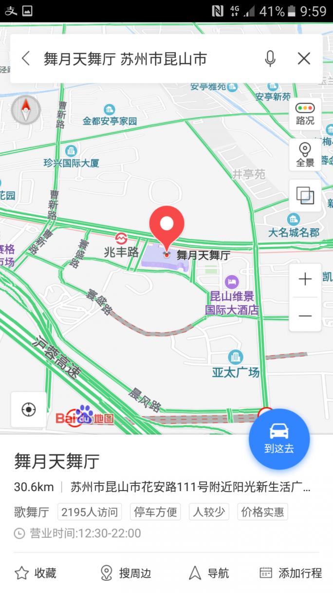 舞月天舞庁の地図