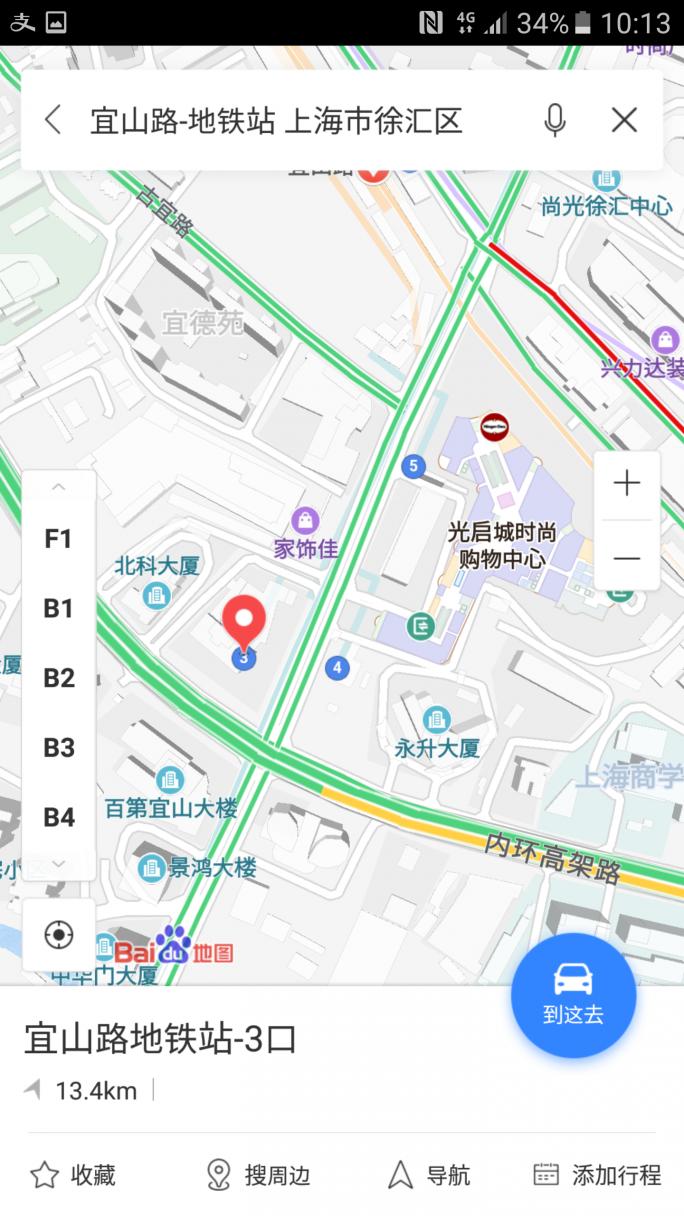 新盈乐舞庁の地図