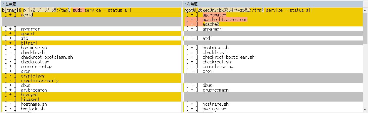 WinMargeでサービス一覧を比較した結果