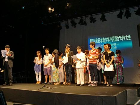 日本語カラオケ会に参加! 参考画像