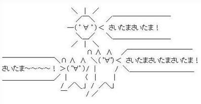 黒舞庁パパ活マニュアル★初級編 参考画像