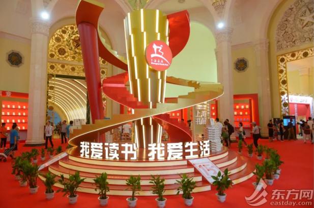 从上海书展中窥见一斑的值得敬畏的中国 参考画像