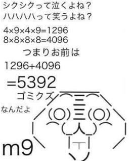 黒舞庁ばんばんちゃんNTR 参考画像