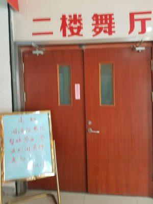 蘇州、団结桥舞厅営業停止の様子