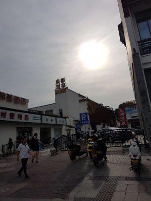 蘇州、万家乐舞厅の外観