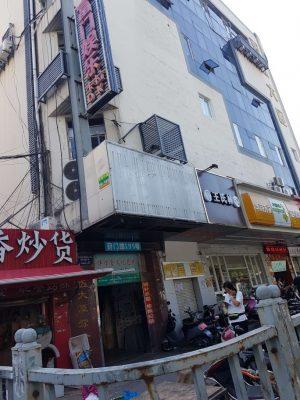 富门舞厅は看板が設置されておらず、もうやっていない