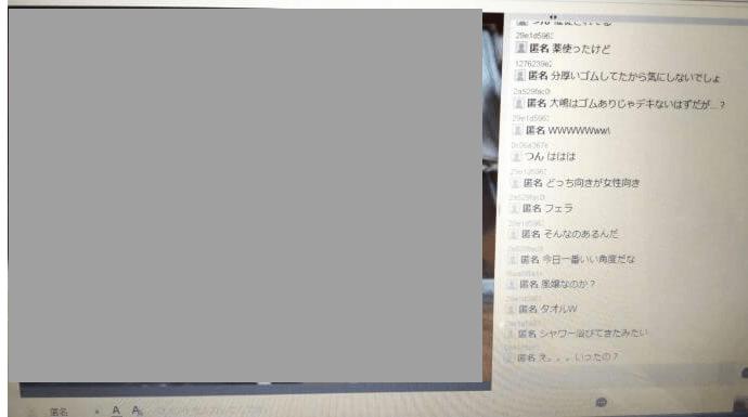 FC2アダルト生放送予定 参考画像