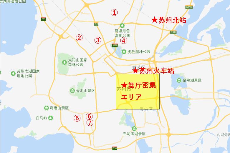 蘇州ダンスホール完全攻略(全件MAP付き) 参考画像