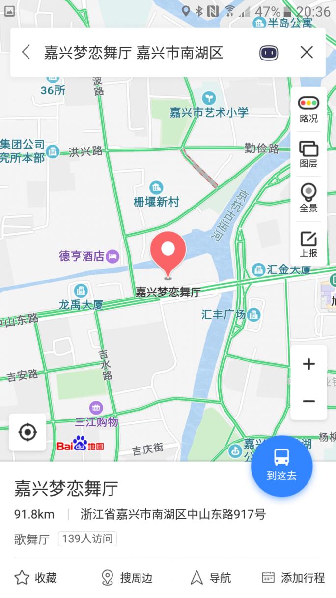 【中文】舞厅攻略2018 参考画像