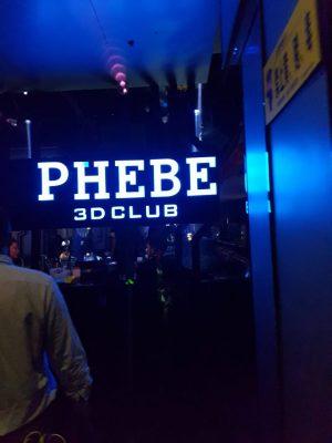 上海の酒場PHEBE 3D CLUB